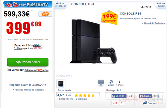 Cdiscount screenshot 02122013