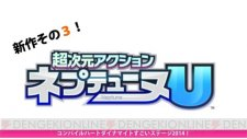 Chou-Jigen-Action-Neptune-U_logo-1