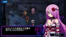Criminal-Girls-Invitation_14-08-2013_screenshot-7