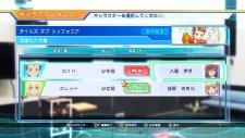 CV-Casting-Voice_29-03-2014_screenshot-1