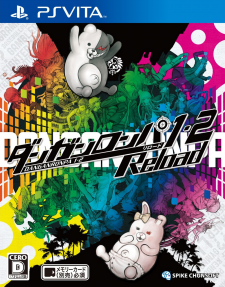 Danganronpa 1&2 Reload jaquette couverture 25.07.2013.