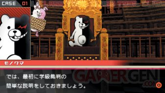 Danganronpa-2-Goodbye-Despair_14-02-2014_screenshot-4