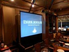 Dark Souls Café 5