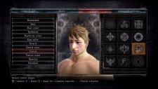 Dark Souls II 12.02.2014  (16)