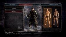 Dark Souls II 12.02.2014  (1)
