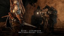 Dark Souls II 17.01.2014  (14)