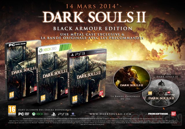 darl souls 2 collectors (1)