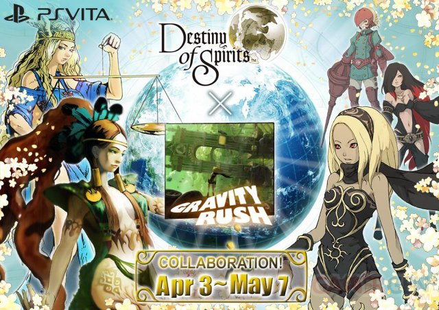 Destiny of spirits gravity rush 03.04.2014
