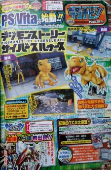 Digimon-Story-Cyber-Sleuth_19-12-2013_scan