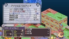 Disgaea-4-Return_28-12-2013_screenshot-28