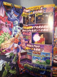 Dragon Ball Heroes Ultimate Mission 2 19.03.2014  (2)