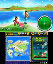 Dragon Ball Heroes Ultimate Mission 2 24.04.2014  (3)