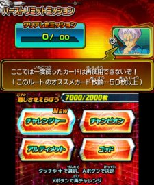 Dragon Ball Heroes Ultimate Mission 2 24.04.2014  (5)