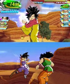 Dragon Ball Heroes Ultimate Mission 2 24.04.2014  (7)