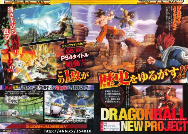 Dragon Ball New Project PS4 scan image annonce 16-05-2014