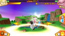 Dragon-Ball-Ultimate-Swipe_15-03-2014_screenshot-5