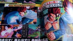 Dragon Ball Xenoverse 19.06.2014  (2)