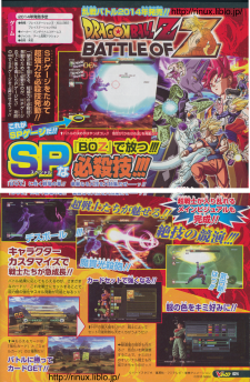 dragon ball z battle of z 20.08.2013.