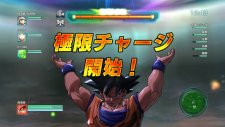 Dragon Ball Z Battle of Z 30.09.2013 (16)