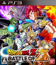 Dragon Ball Z Battle of Z jaquettes  (2)