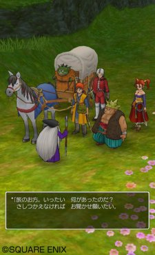 dragon-quest-8-mobile- (2)