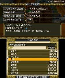Dragon Quest Monster 2 screenshot 05012014 002