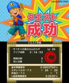 Dragon Quest Monster 2 screenshot 05012014 005