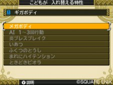 Dragon Quest Monster 2 screenshot 05012014 016