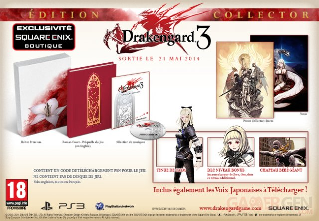 Drakengard 3 e?dition collector