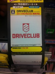 DRIVECLUB 26.12.2013 (1)