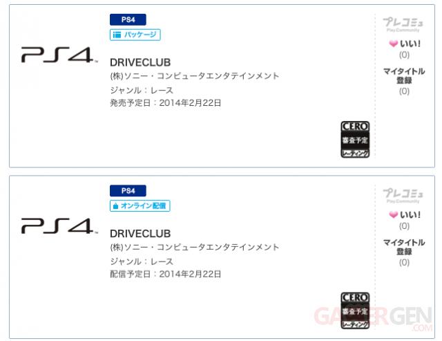 Driveclub sortie japon 2