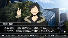Durarara-3way-Standofff-Alley-V_12-02-2014_screenshot-10