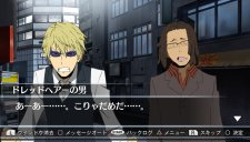 Durarara-3way-Standofff-Alley-V_12-02-2014_screenshot-9