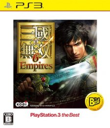 Dynasty Warriors 6  Empires jaquette
