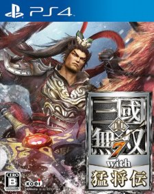 Dynasty Warriors 8 with xtreme legends jaquette japonaise ps4