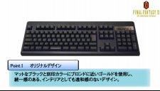 FFXIAnniversaryKeyboard-3