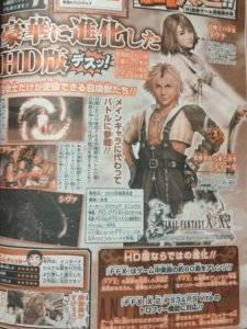 Final Fantasy X X-2 HD emaster JUMP 01.08.2013.