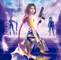 Final Fantasy X:X-2 HD Remaster produits de?rive?s 4