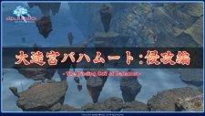 Final-Fantasy-XIV-A-Realm-Reborn_25-01-2014_pic-22