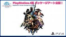 Final-Fantasy-XIV-A-Realm-Reborn_25-01-2014_pic-2