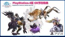 Final-Fantasy-XIV-A-Realm-Reborn_25-01-2014_pic-3