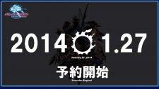 Final-Fantasy-XIV-A-Realm-Reborn_25-01-2014_pic-5