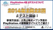 Final-Fantasy-XIV-A-Realm-Reborn_25-01-2014_pic-7