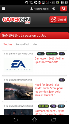 GamerGen-screenshot-Xperia-Z