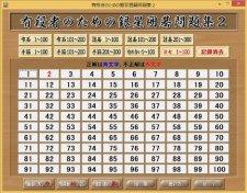 Ginsei Igo 14 (3)