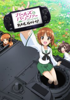 Girls-und-Panzer-Master-the-Tank-Road_28-11-2013_art
