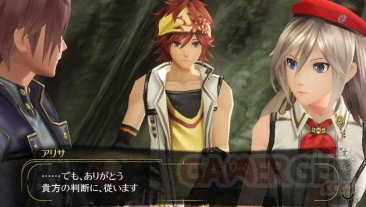 God Eater 2 screenshot 20102013 007