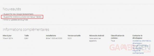 google-edu-device-setup-android-4-4-3