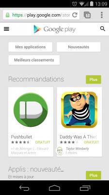 google-play-mobile- (5)