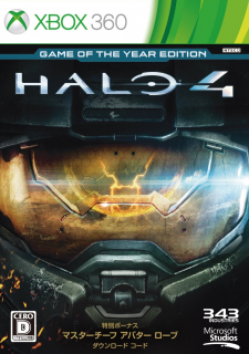 Halo 4 Game of The Year Edition 01.10.2013.